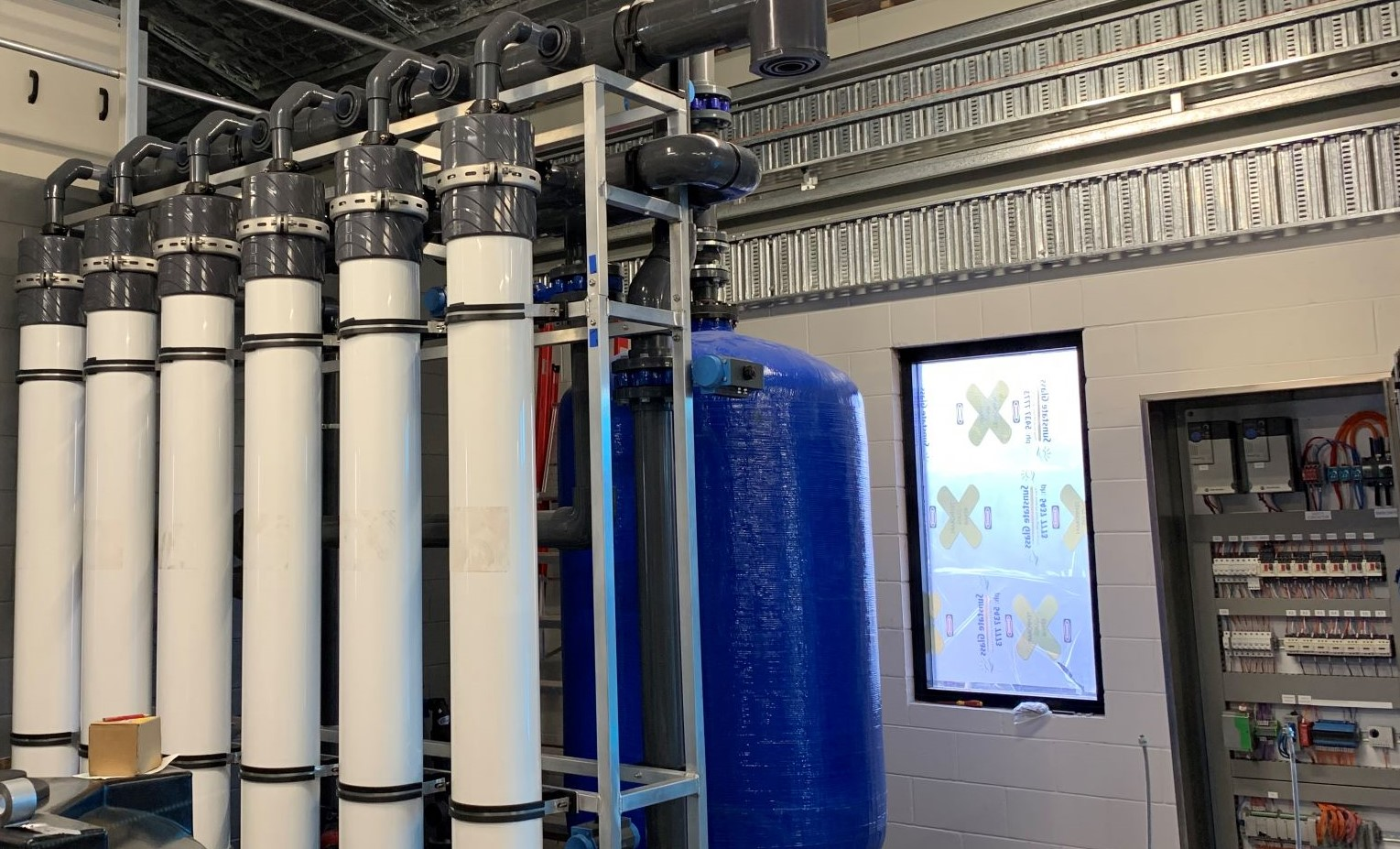 USC Water Reclamation System - Ultrafiltration